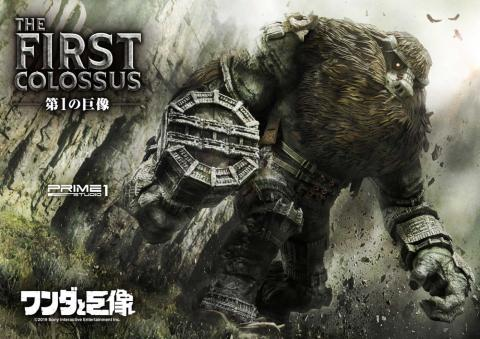 Shadow of the Colossus Valus