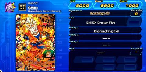 Mejores Cartas Para Ganar En Super Dragon Ball Heroes World Mission Hobbyconsolas Juegos