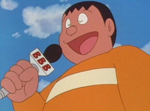 Doraemon - Gigante