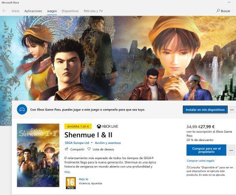 Shenmue I y II filtrado Xbox Game Pass