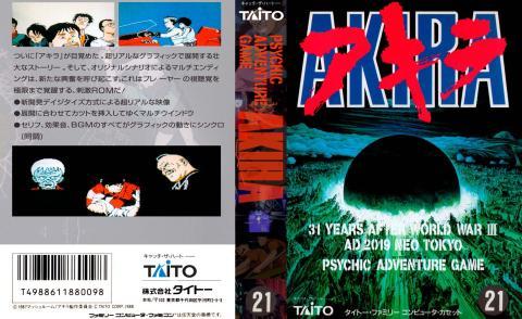 Tio Bruno Famicom Disk System