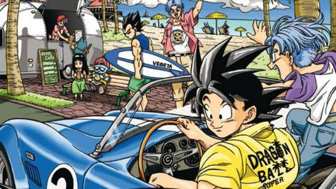 Toyotaro será el sucesor de Akira Toriyama