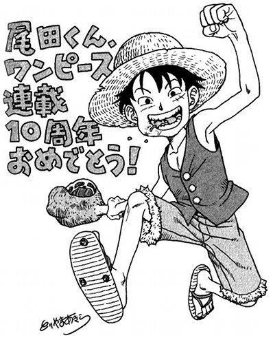 Arte de Akira Toriyama