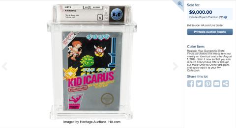 Kid Icarus NES precintado