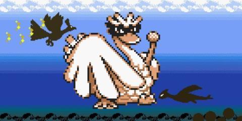 Pokémon eliminados