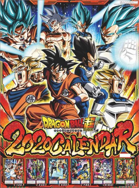 Los calendarios de Dragon Ball 2020