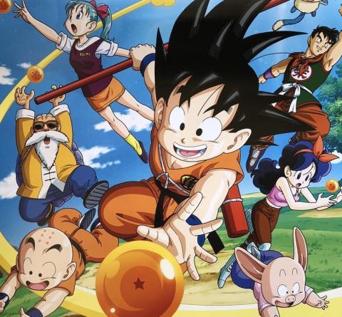 Dragon Ball en Blu-ray