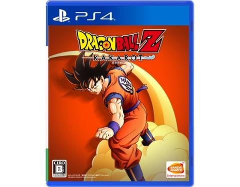 Dragon Ball Z Kakarot - Carátula oficial y fecha de lanzamiento