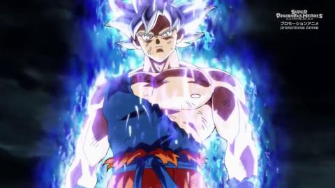 Super Dragon Ball Heroes capítulo 15