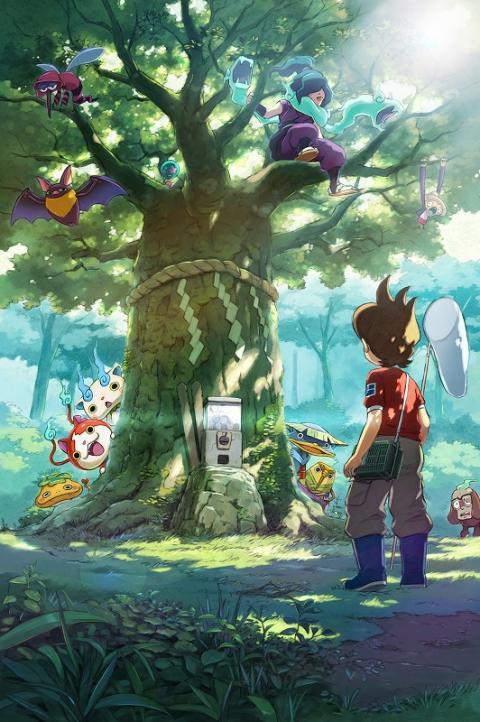 Yokai Watch Nintendo Switch