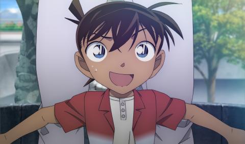 Detective Conan El Puño de Zafiro Azul