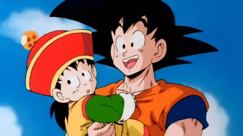 Dragon Ball Z en Netflix