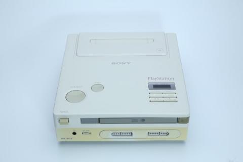 SNES PlayStation prototipo