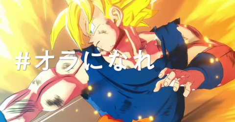 Dragon Ball Z Kakarot - El tráiler de la nostalgia