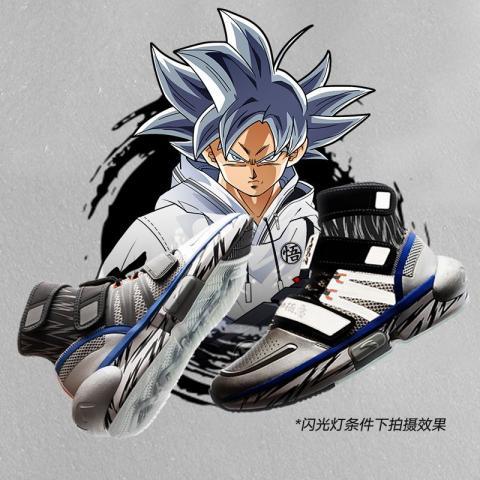 Las zapatillas de Goku Ultra Instinto