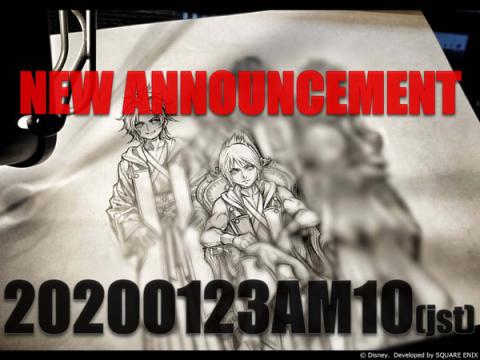 Kingdom Hearts nuevo