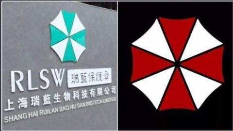 logo umbrella resident evil