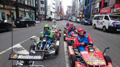 Mario Kart realidad