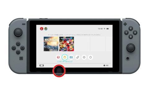 Nintendo switch sensor pantalla