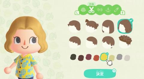 Animal Crossing New Horizons personalizar nuestro personaje
