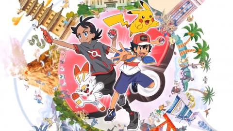 Anime de Pokémon Espada y Escudo