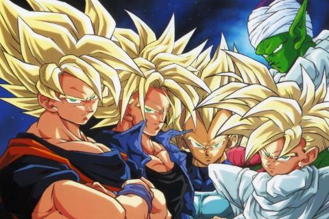 Dragon Ball Z Saga Cell