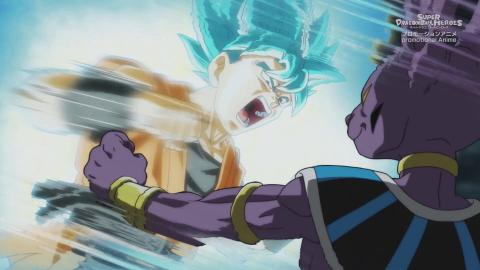Super Dragon Ball Heroes Big Bang Mission episodio 1