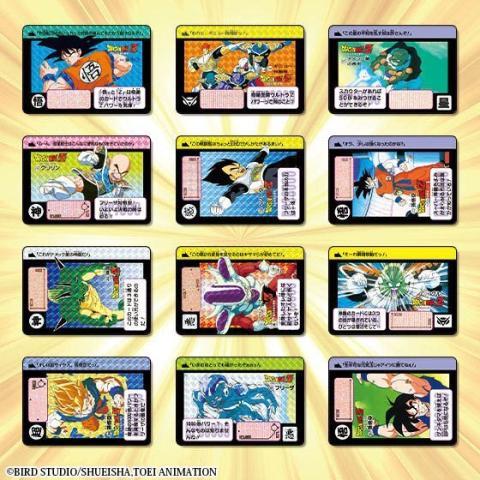 Dragon Ball Z Kakarot incluiría un juego de cartas online