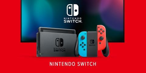 Nueva actualización de Switch
