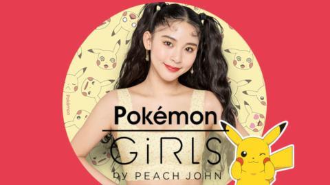 lenceria pokemon pikachu