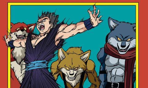 Dragon Ball Super - Portada y fecha del número 32 de la Serie Roja