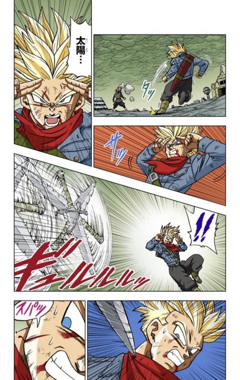 La sangre en el manga en color de Dragon Ball Super