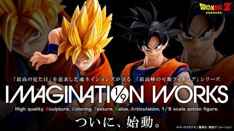 Dragon Ball Imaginary Works - Las nuevas figuras con ropa realista