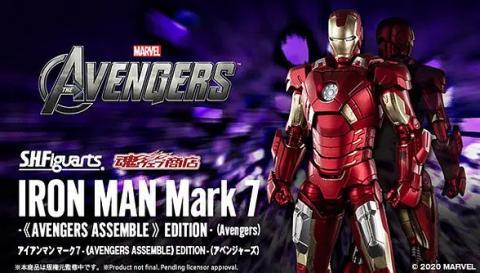 Figura de Iron Man de SH Figuarts