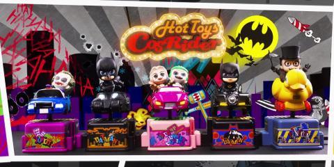 Hot Toys Cosrider