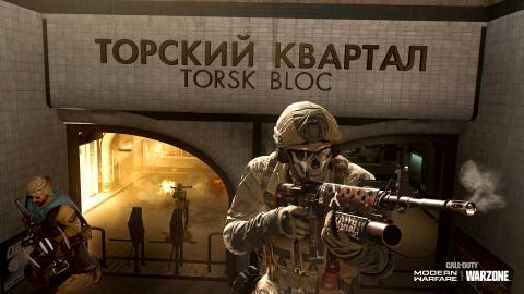 call of duty modern warfare warzone season 6