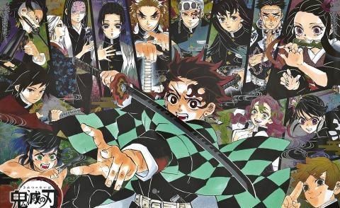 Manga Demon Salyer Kimetsu no Yaiba