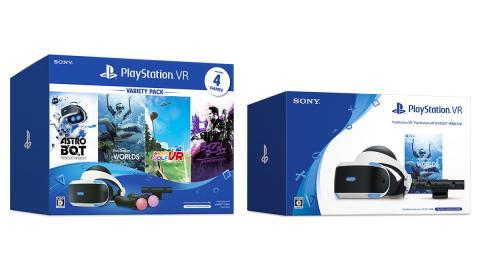PS VR PS5