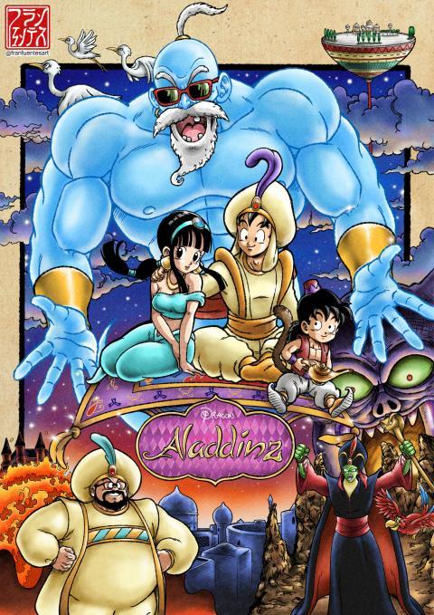 Dragon Ball - Así son los personajes de la serie fusionados con Disney