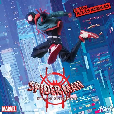 Figura articulada Miles Morales de la película Spider-Man Un nuevo universo