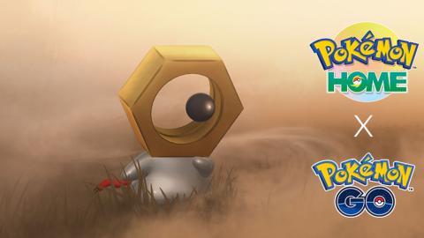 Pokémon Home x Pokémon GO