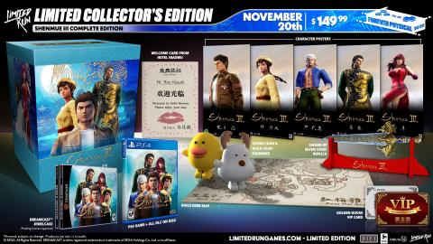 Shenmue 3 PS4 Limited Run