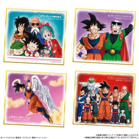 Dragon Ball - Las primeras ilustraciones oficiales para celebrar el 35º aniversario del anime