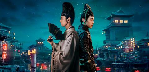 El Maestro del Ying-Yang