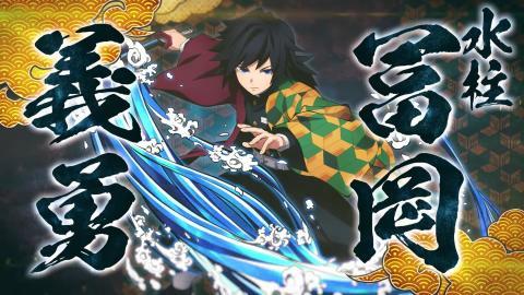 Demon Slayer: Kimetsu no Yaiba -Hinokami Keppuutan
