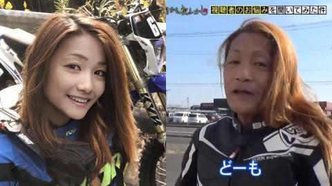 La influencer japonesa que era un hombre de 50 años