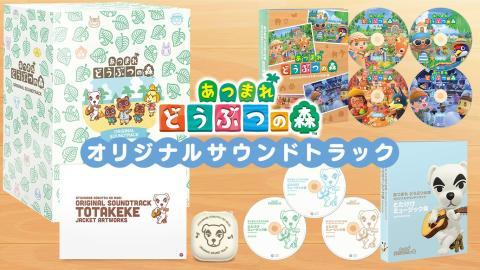 Animal Crossing New Horizons banda sonora