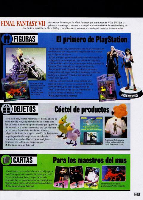 GAleria merchandising 2000-2001 El Escaparate de Hobby Consolas