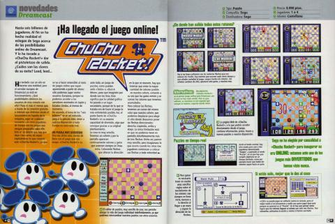 Juegos online de Dreamcast