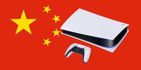 PS5 china